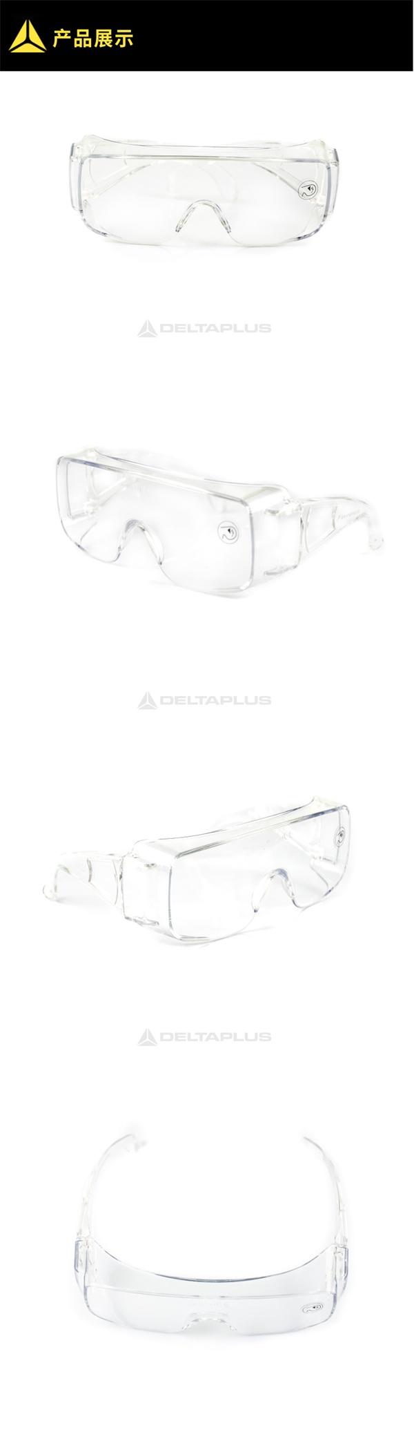 在您成功下单后,表示您已成为迈易斯的会员,在为您提供代尔塔101131 防雾整片式安全防护眼镜产品的同时,迈易斯将为您提供便代尔塔101131,代尔塔101131 防雾整片式安全防护眼镜等相关产品的优质售后服务。